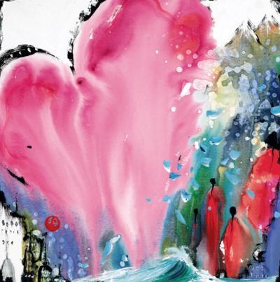 Heart Of Hearts I