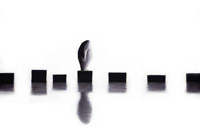 Stepping Stones by Nadeem Chughtai