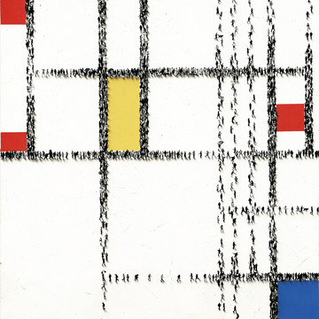 Gridlock by Craig Alan
