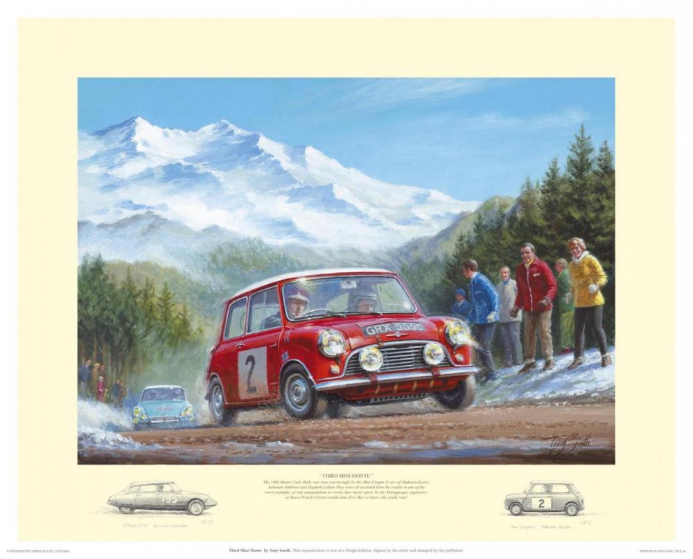 Third Mini Monte III by Tony Smith