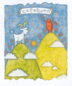 on-cloud-nine-capri-set-2-2798