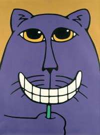 smile-4938