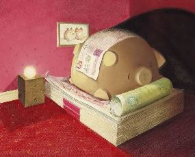 Sweet Dreams by A J Callan